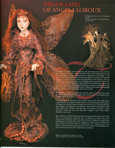 Doll world russia page 2